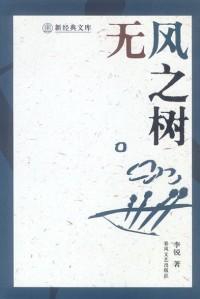 s1101810.jpg