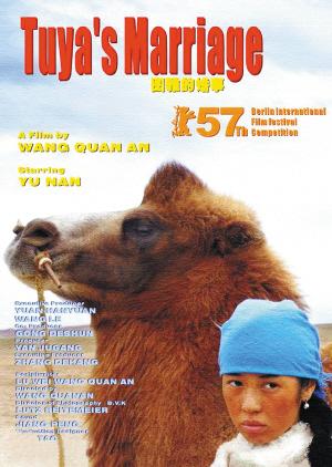 newsmedia_39203.jpg